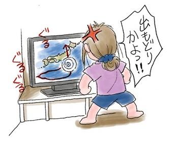 taifuu44.jpg